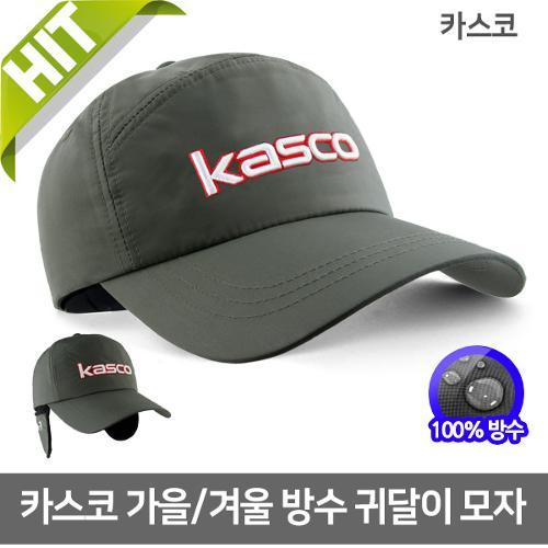 카스코정품 남성 가을 겨울 방수 골프 모자