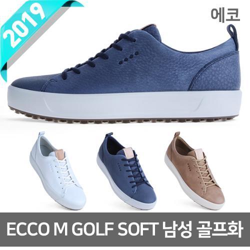 2019신상 ecco 에코 M GOLF SOFT 남성 골프화 3종택1