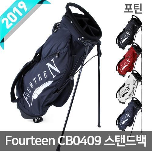 2019신상 FOURTEEN 포틴 0409 남성 스탠드 캐디백 4종