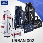 미즈노 2019 URBAN 002 캐디백세트 골프백세트 남성