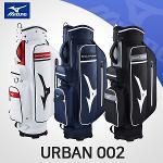 미즈노 2019 URBAN 002 캐디백 골프백 남성