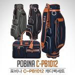 [2018년신제품-국내산]포비나 골프 C-PB1012 페브릭원단 캐디백 보스톤백세트