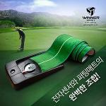 [위너스피릿] 미라클580 퍼팅연습기