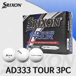 던롭 스릭슨 AD333 TOUR 3피스 골프공 골프볼
