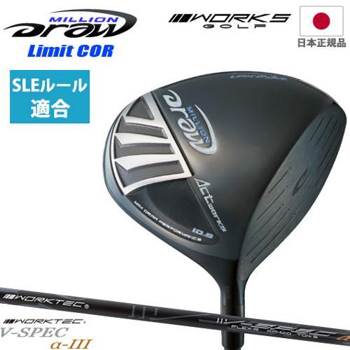 [해외구매대행] 웍스 골프 밀리언 드로우 드라이버 MILLION-DRAW
