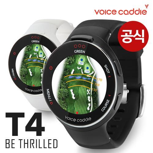 보이스캐디 T4 시계형 거리측정기/공식판매원