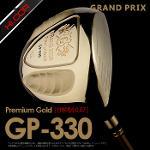 그랑프리 정품 프리미엄 골드 GP-330 고반발 남성 드라이버