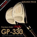 그랑프리 정품 프리미엄 골드 GP-330 고반발 남성 유틸리티우드