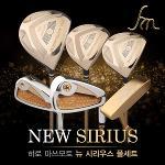 [2019년신제품]히로 마쓰모토 NEW SIRIUS 남성용 그라파이트 남성용 풀세트-13PCS