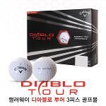 [3피스-12알]캘러웨이 골프 디아블로 투어 DIABLO TOUR 골프볼-12알
