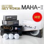 비거리 전용 골프공 SUPER SKY WINGS 마하II 골프공 36알 3더즌