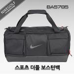 [나이키골프] 스포츠 더플 보스턴백 (BA5785) 옷가방