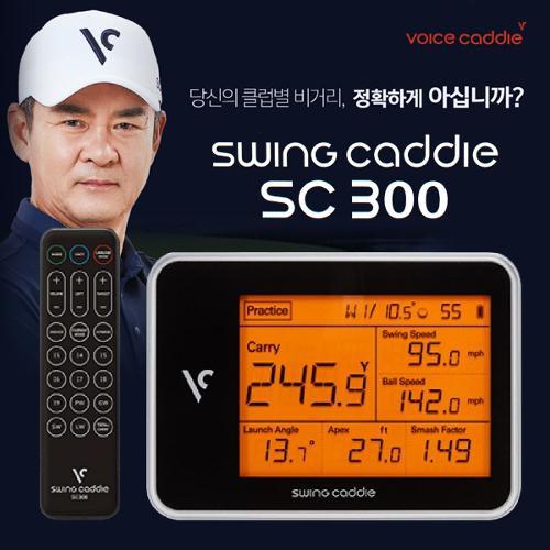 보이스캐디 SC300 휴대용 스윙분석기/리모컨/자동