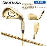 [해외구매대행] 카타나 골프 보루티오 IV G 시리즈 아이언 4개세트 (9-P, A, S)