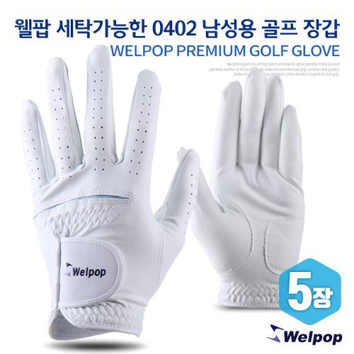 [KAXIYA] 웰팝 세탁가능 0402원단 기능성 남성 골프장갑 5장