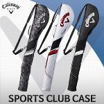 캘러웨이 2019 SPORTS CLUB CASE 스포츠 클럽케이스 골프백