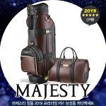 마제스티 정품 2019 프리미엄 P91 남성용 캐디백세트