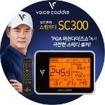 [베스트상품] 보이스캐디 SC300 스윙분석기 론치모니터/리모컨