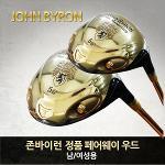 존바이런 정품 30주년기념한정 페어웨이우드/여성7번