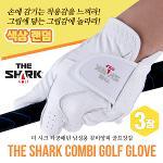 [카시야] 더 샤크 타공패턴 남성용 콤비양피 골프장갑 3장