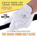 [카시야] 더 샤크 타공패턴 남성용 콤비양피 골프장갑