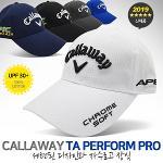 캘러웨이정품2019 TA PERFORM 퍼포먼스 프로 골프모자