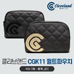 [골프존 단독특가] 클리브랜드 골프 CGK11 퀼트 파우치 (케이스포장)