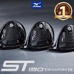 한국미즈노정품 ST190 페어웨이우드 ST-190