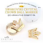 [베르티니] 24K 금장 왕관 골프 볼마커세트(2개입)