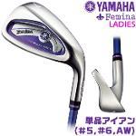 [해외구매대행] 매장 전시품 YAMAHA Femina 여성 단품 아이언 # 5 # 6 AW