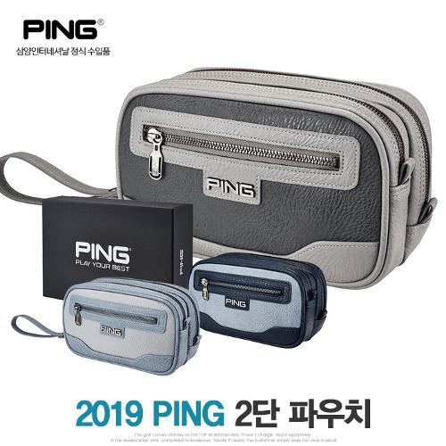 핑골프 2019 2단 파우치백