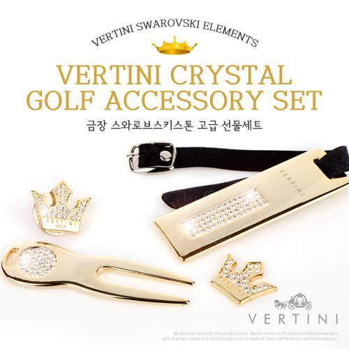 [베르티니] 24K 금장 골프 3종 고급 선물세트