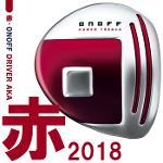 [해외구매대행] 온오프 일본 정품  드라이버 스무스 킥 MP-516D 카본 샤프