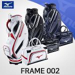 미즈노 2019 FRAME 002 캐디백세트 골프백세트 남성