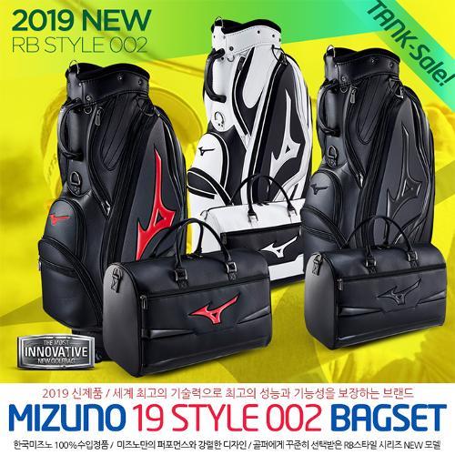 (19 NEW) 한국미즈노 정품 19 RB STYLE 002 스타일 캐디백세트