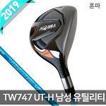 2019 혼마 TOUR WORLD TW747 UT-H 남성 유틸리티 우드