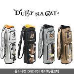 둘리나캣 DNC-CB0701 캐디백/골프백