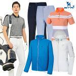 [비티알] 봄,여름 바람막이/티셔츠/팬츠外 BEST아이템전!
