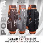 포비나 갈라시아 1108 캐디백 남성용 3color