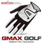지맥스(G-MAX) 라이크라 기능성 남성용 골프장갑-물에 강한 골프장갑