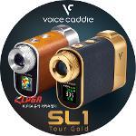 보이스캐디 SL1 하이엔드 하이브리드 GPS 레이저 거리측정기(GPS와 레이저를 동시에!)