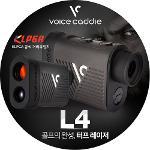 보이스캐디 L4 터프 파워 레이저 거리측정기(광시야각 슈퍼 클리어 렌즈탑재)