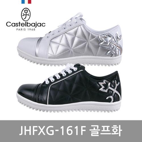 까스텔바작 JHFXG-161F 골프화 [2COLORS][여성용]