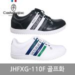 까스텔바작 JHFXG-110M 골프화[2COLORS][남성용]