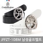 까스텔바작 JHFZT-108M 골프벨트 [2COLORS][남녀공용]