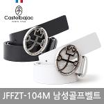 까스텔바작 JFFZT-104M 골프벨트 [2color] [남여공용]