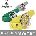 까스텔바작 JFFZT-105M 골프벨트 [3color] [남여공용]