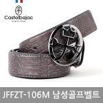 까스텔바작 JFFZT-106M 골프벨트 [그레이] [남여공용]