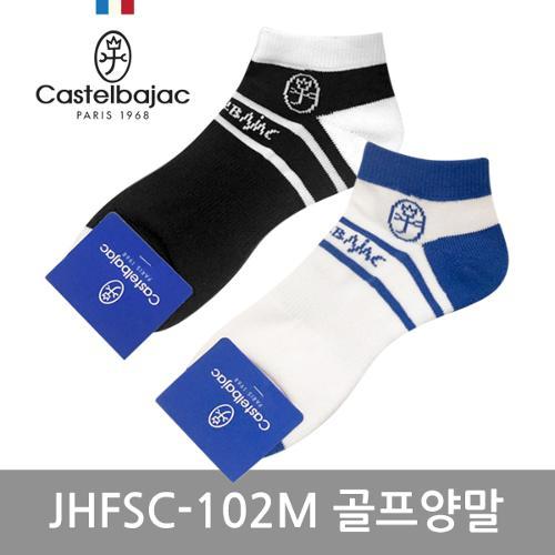 까스텔바작 JHFSC-102M 골프양말 [2COLORS] [남성용]