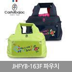 까스텔바작 JHFYB-163F 골프파우치 [2COLORS][여성용]